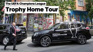 UCL Trophy Home Tour